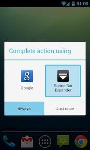 Status Bar Expander - screenshot thumbnail