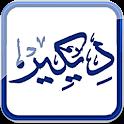 Dikir Maulud Syarafil Anam icon