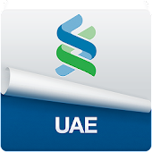 Breeze UAE