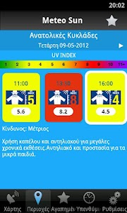 Meteo.gr Sun screenshot 2