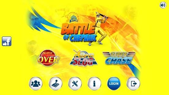 玩體育競技App|Battle Of Chepauk免費|APP試玩