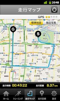 ハシログ -大阪マラソン公式アプリ-のおすすめ画像3