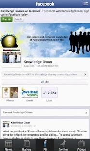Knowledge Oman - screenshot thumbnail