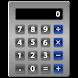 Shake Calc - Calculator