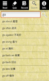 English Grammar – Preposition- screenshot thumbnail