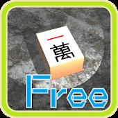 Mahjong Solitaire Rx