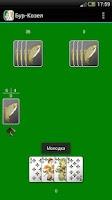 Screenshot of Карточная игра Бур-Козел