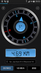GPS Compass Explorer Screenshot