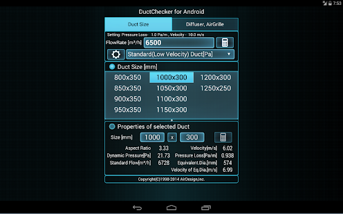 DuctChecker for Android- screenshot thumbnail