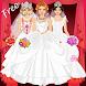 私の花嫁ドレスアップ