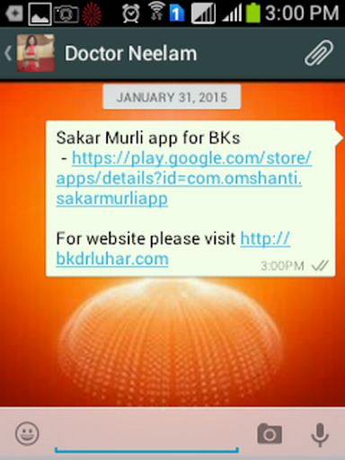 Sakar Murli MP3 App For BKs