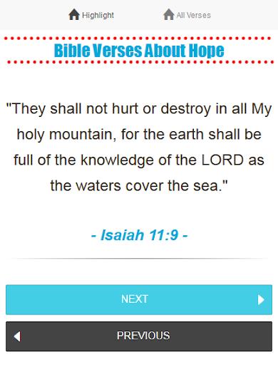 每日聖經詩篇 - 免費