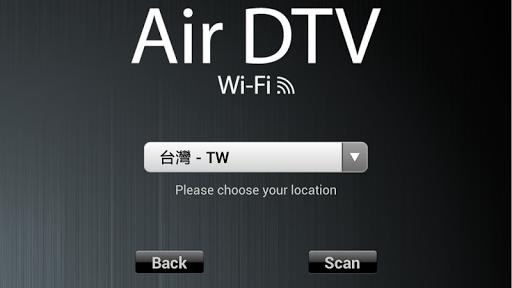 Air DTV WiFi 1.0.177 screenshots 2