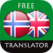 Norwegian - English Translator