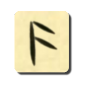 Odins Rune Caster