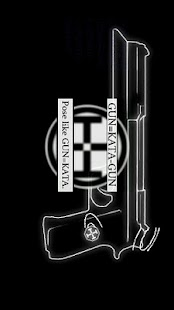 GUN=KATA-GUN - screenshot thumbnail
