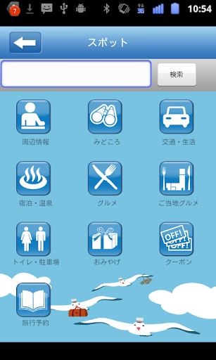 Hirado Tou 1.1.5 Windows u7528 2