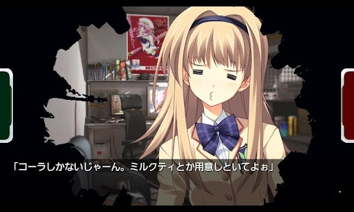CHAOS;HEAD NOAH- screenshot thumbnail