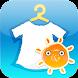 雨予報で洗濯物を守る天気予報アプリ|洗濯予報 Android