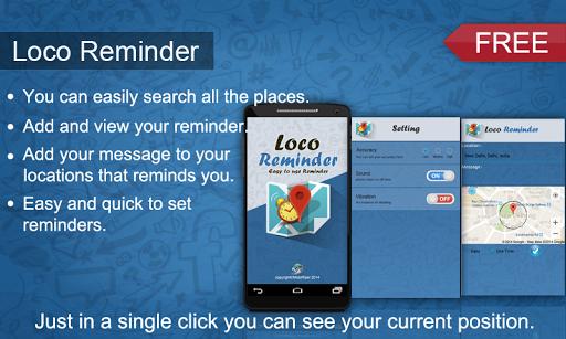 Loco Reminder