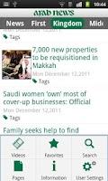 Screenshot of ArabNews (Mobile)