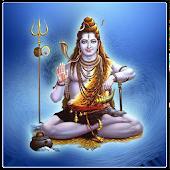Shiv Arti