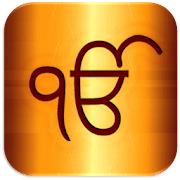 App Japji Sahib Path Audio APK for Windows Phone