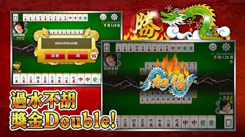 Are slot machines rigged at casinos