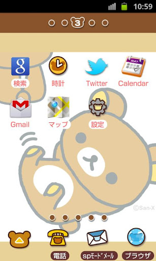玩個人化App|Rilakkuma Theme 49免費|APP試玩