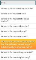 Screenshot of Phrasebook Russian Lite