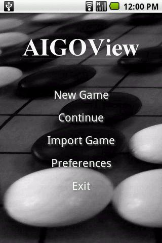 AIGOView- screenshot