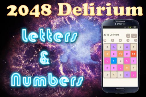 2048 Delirium