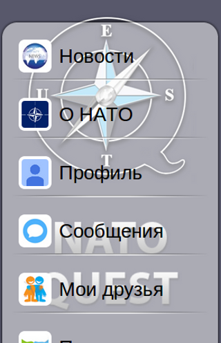 NATO-QUEST