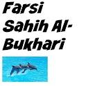 Farsi Sahih Al-Bukhari icon