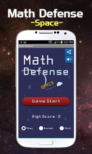 數學防禦 - 空間
