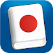 Learn Japanese Pro Phrasebook