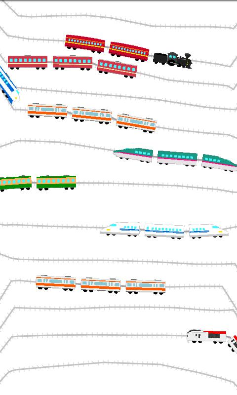 Happy trains! for Young kids- screenshot