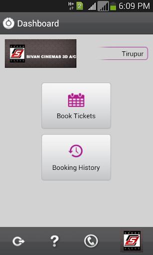 Sivan Cinemas