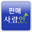 판매 사람인 - 판매 분야 취업 icon