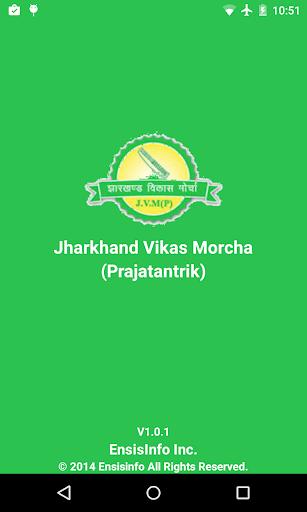 Jharkhand Vikas Morcha