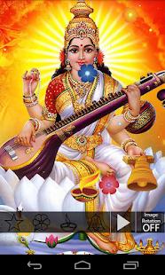 saraswathi gayatri mantra in tamil pdf