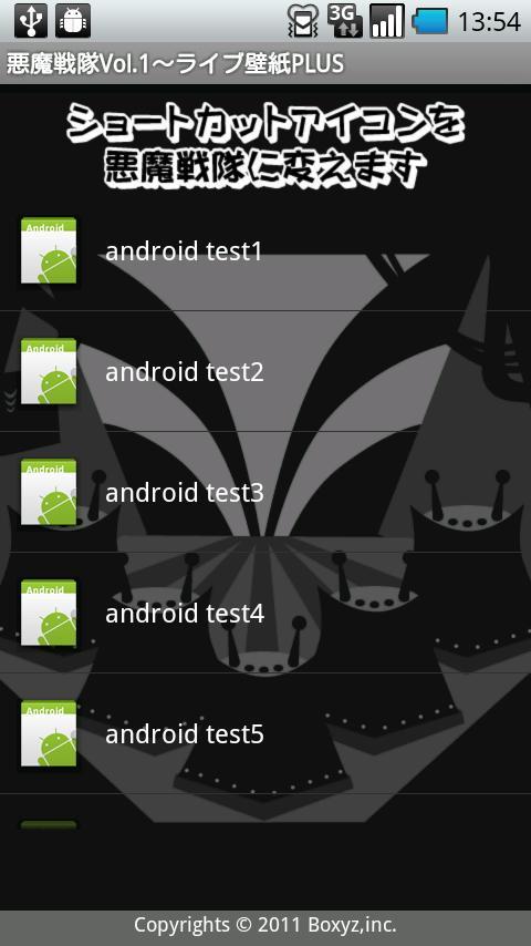 Devil Ranger1-Live Wallpaper +- screenshot