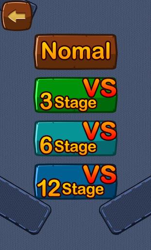2 플레이어 터치-2player