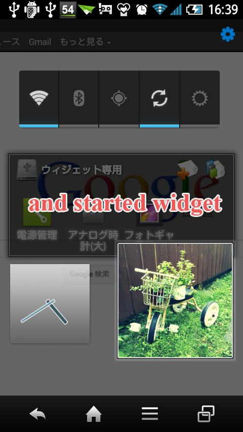 Skyfish Swipe Launcher- screenshot
