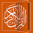 Time4QuranHD icon