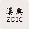 汉典 icon