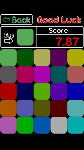 カラー感覚がチェックできる配色検定アプリ - 色彩測定テスト