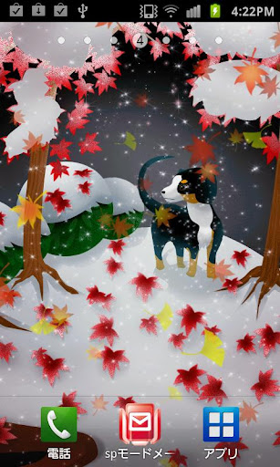 Autumn tint Live Wallpaper 2.43 Windows u7528 7