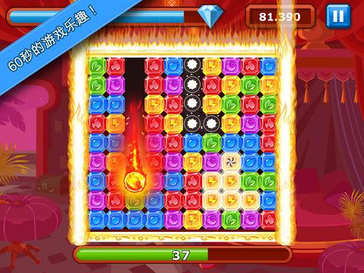 钻石爆爆乐 - Diamond Dash|玩街機App免費|玩APPs
