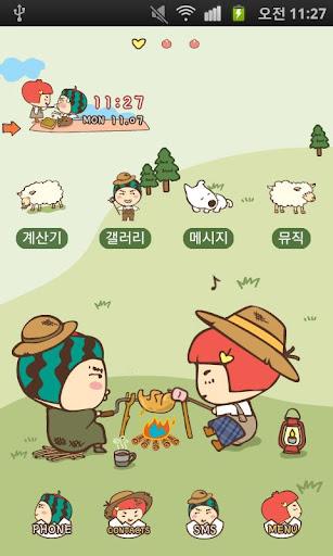 CUKI Theme camping Dalki